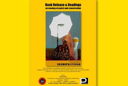Release Of Cosmopolitician By Mustansir Dalvi On 26th October 2018
